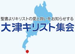 otsu_logo_250-180